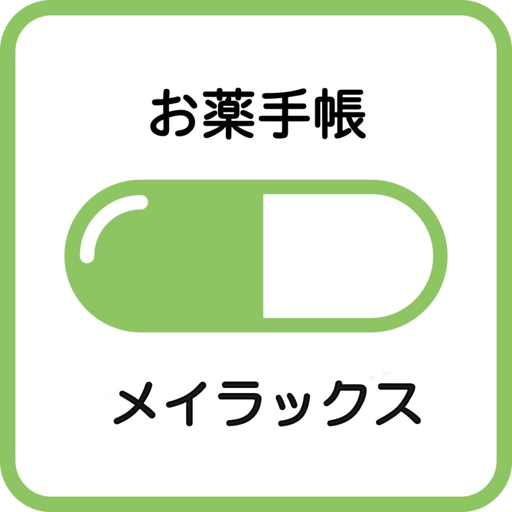 酸 副作用 ロフラゼプ エチル